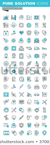 Vector graphic icon set of medical supplies and healthcare with  Stock photo © feabornset