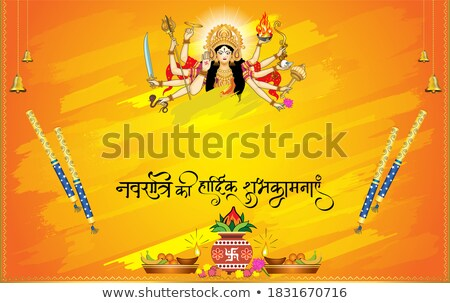 abstract artistic red durga background stock photo © pathakdesigner