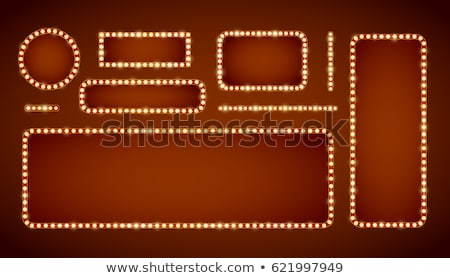 Marquee lights vector illustration Stock photo © m_pavlov