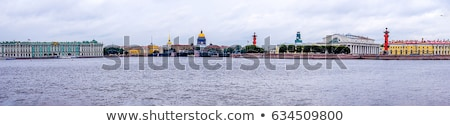 Сток-фото: Panoramic View Of Peterhof Palace St Petersburg Russia