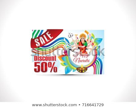 Stock photo: abstract artistic creative navratri discount card