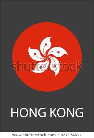 Hong Kong patriot isolated on white background Stock photo © rogistok