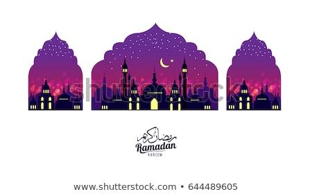 Ramadán gyönyörű mecset jelenet boldog sziluett Stock fotó © SArts