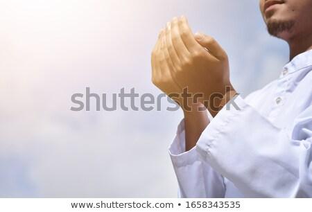 мусульманских люди молиться мечети иллюстрация дети Сток-фото © colematt