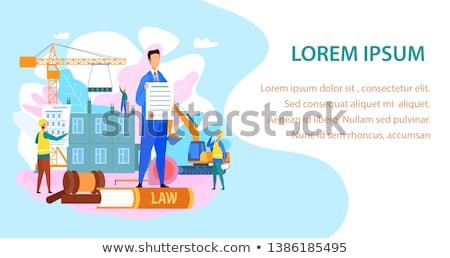 droit · juridiques · vert · éducation · blanche · dictionnaire - photo stock © ivelin