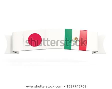 Japão · bandeira · ilustração · isolado · vinho - foto stock © mikhailmishchenko