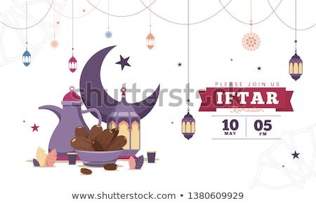 buli · ünneplés · sablon · ramadán · évszak · étel - stock fotó © SArts