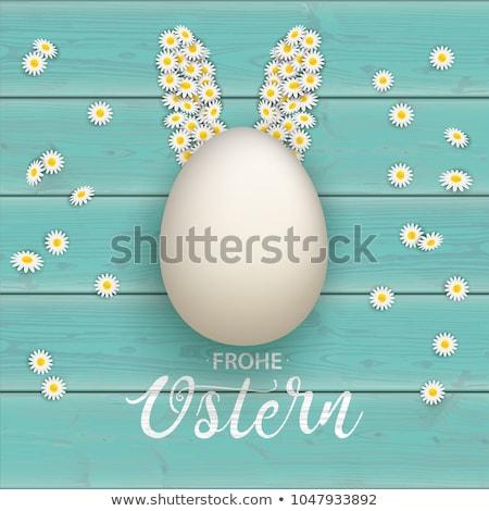 Doğal easter egg asil şerit metin iyi paskalyalar Stok fotoğraf © limbi007