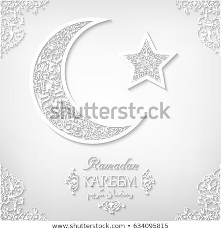 beautiful islamic moon and star decorative banner Stock photo © SArts