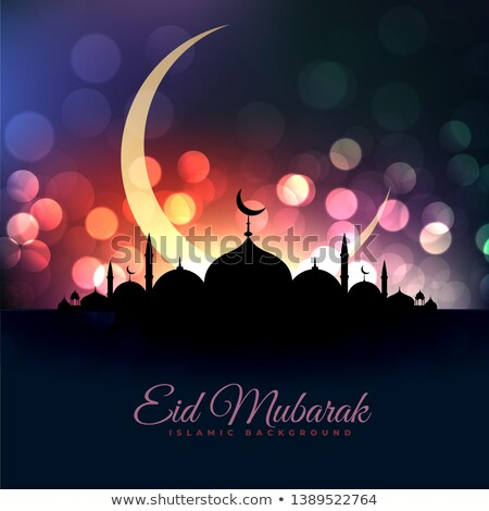eid al fitar beautiful mosque and moon bokeh greeting Stock photo © SArts
