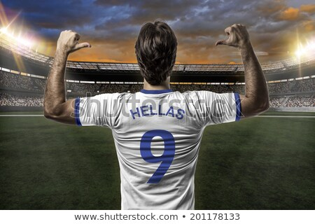 ストックフォト: ギリシャ語 · サッカー · 草 · ギリシャ · フラグ