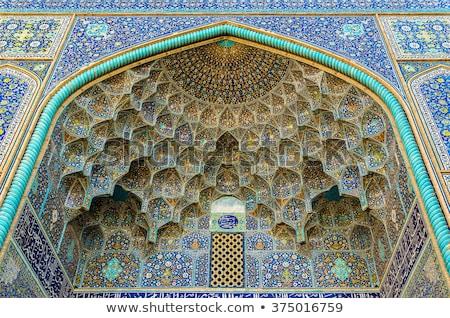 Részlet mecset Irán művészet építészet vallás Stock fotó © travelphotography