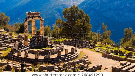 The Temple Of Athena At Delphi Stock photo © searagen