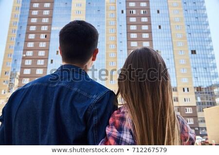 собственности · поиск · покупке · дома · три · домах - Сток-фото © photography33