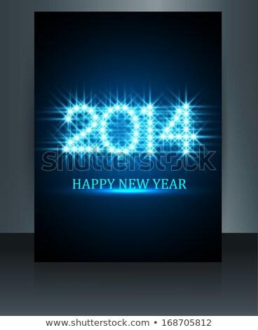 Brosúra sablon fényes színes új év 2014 Stock fotó © bharat