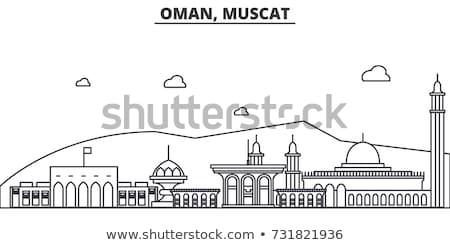 örnek cami Umman dizayn kale siluet Stok fotoğraf © w20er