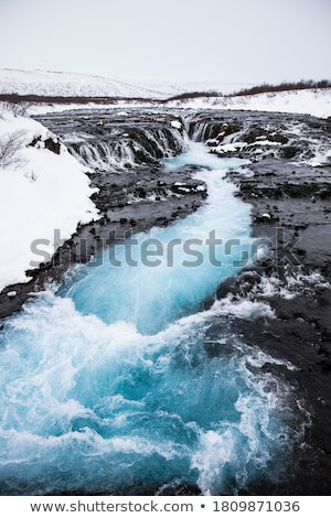 Hidden Arctic waterfall Stock photo © Sprague