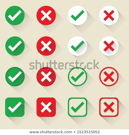 Verified Green Check Mark Concept Stock photo © ivelin