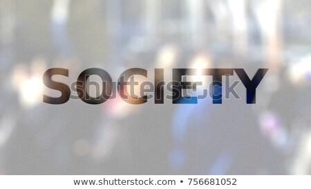 Strada folla civile società Blur immagine Foto d'archivio © stevanovicigor