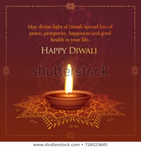 happt diwali wished greeting card design with burning diya Stock photo © SArts
