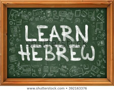 learn hebrew   hand drawn on green chalkboard stock photo © tashatuvango