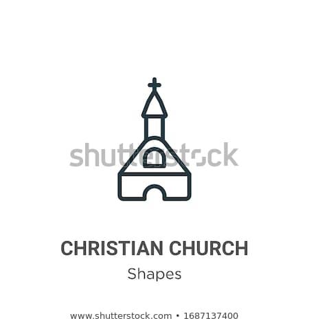 вектора · символ · икона · здание · церкви · дома · здании - Сток-фото © popaukropa