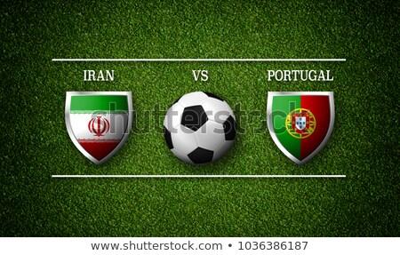 Futebol combinar Irã vs Portugal futebol Foto stock © Zerbor