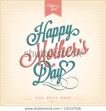 abstrato · mães · dia · amor · mãe · papel · de · parede - foto stock © articular