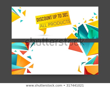 Oferta specjalna sprzedaży produktów promocji klientela Zdjęcia stock © robuart