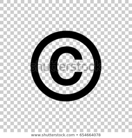 vektor · szerzői · jog · ikon · zöld · fekete · kommunikáció - stock fotó © haris99