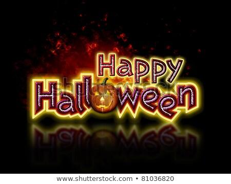 Gelukkig halloween grafische vurig pompoen wolken Stockfoto © dacasdo