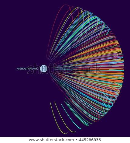 Stock fotó: Three Dimensional Colorful Sphere Design