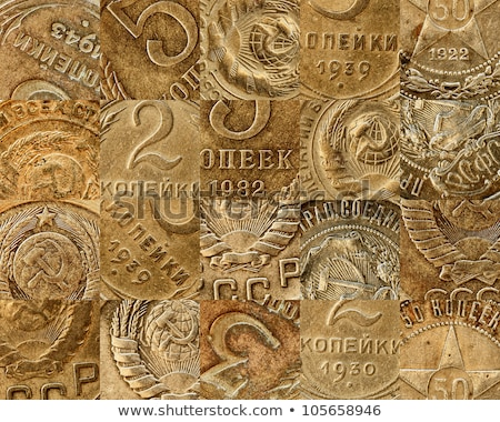 Soviet money seamless texture Stock photo © pzaxe