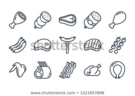 Stock fotó: Hús · illusztráció · darab · vektor · xxl · étel