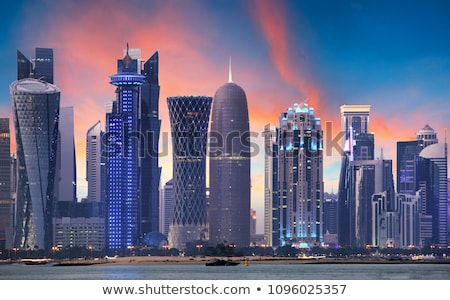The West Bay Doha Skyline at Dusk Stock photo © SophieJames