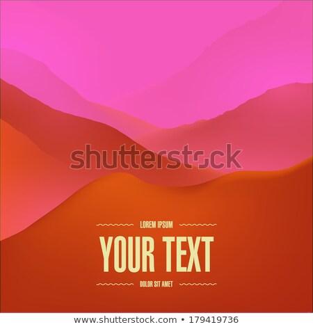 Absztrakt színes hullám illusztráció háttér tapéta Stock fotó © rioillustrator