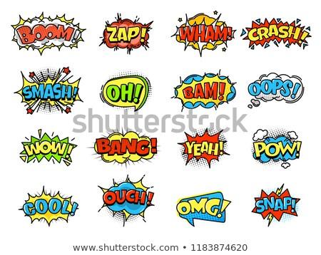 Ahi fumetto parola pop art retro abstract Foto d'archivio © studiostoks