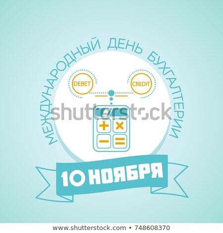 Rusland internationale boekhouding dag wenskaart vertaling Stockfoto © Olena