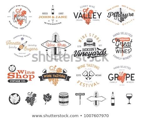 wijn · winkel · logo · sjabloon · wijnfles · blad - stockfoto © jeksongraphics