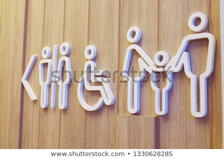 An Entrance Of Male And Female Toilet Stock photo © AndreyPopov