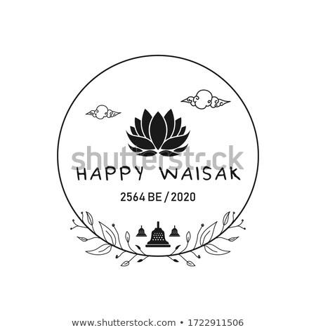 Vesak Day card of hand drawn lotus flower candle Stock photo © cienpies