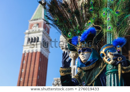 Low Angle View Of St Mark's Square Stock photo © AndreyPopov