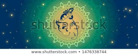indio · festival · banner · diseno · feliz · fondo - foto stock © sarts