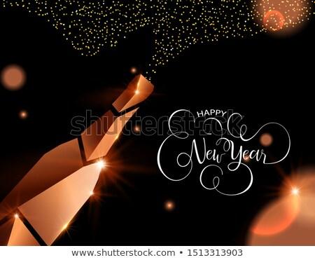 Buon anno carta rame 3D champagne capodanno Foto d'archivio © cienpies