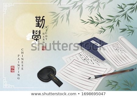 chinese book stock photo © leungchopan