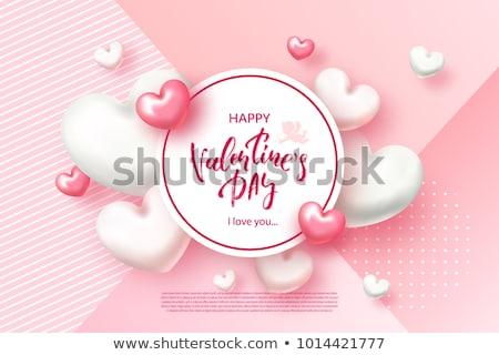 valentine s day wallpaper with pearl heart vector illustration stock photo © carodi