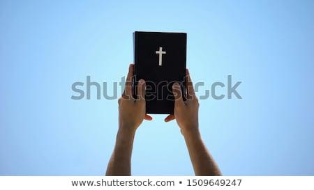 Сток-фото: книгах · небо · 3d · визуализации · бесконечный · высокий