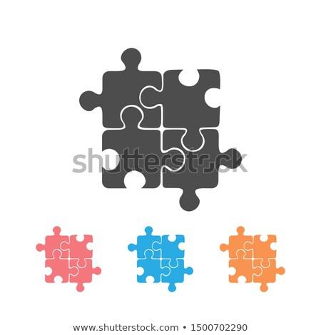 Verde peças do puzzle escrito ícone prêmio Foto stock © tashatuvango