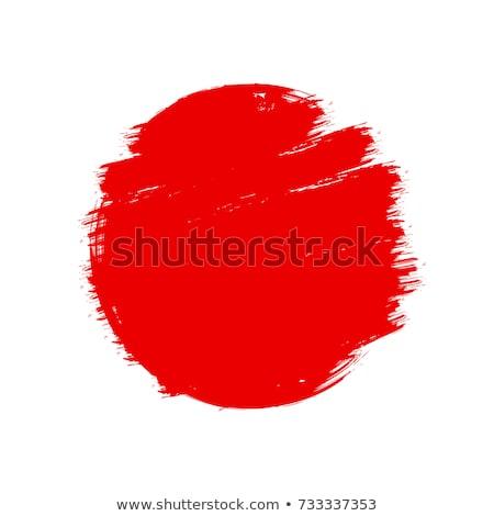Absztrakt kínai piros zászló világ szabadság Stock fotó © adamfaheydesigns