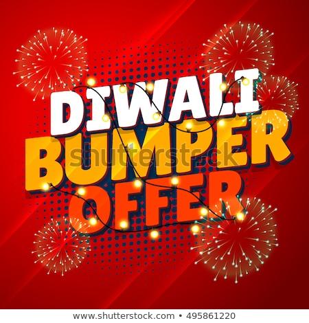diwali bumper offer sale promotional banner with hanging lights Stock photo © SArts